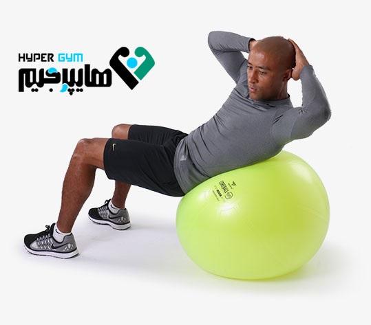 آیا تمرین با توپ بدنسازی به کم کردن وزن کمک می کند؟