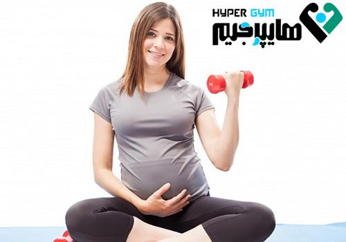 فواید و اصول پیاده روی در بارداری