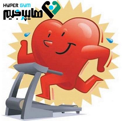 افزایش سلامت قلب با 30 دقیقه دویدن روی تردمیل