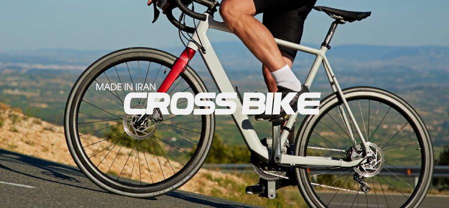 دوچرخه ساخت ایران
