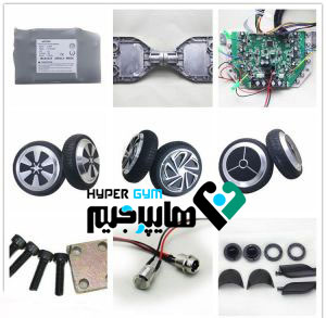 اجزا و قطعات اسکوتر برقی هوشمند