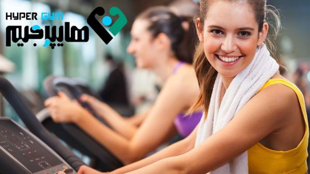 بدون مربی ورزش کنید!
