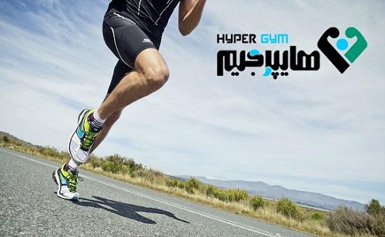 دویدن را بخشی از برنامه روزانه خود قرار دهید!