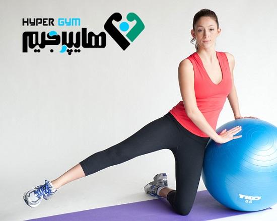 سايز مناسب توپ بدنسازي و فوايد ورزش با آن