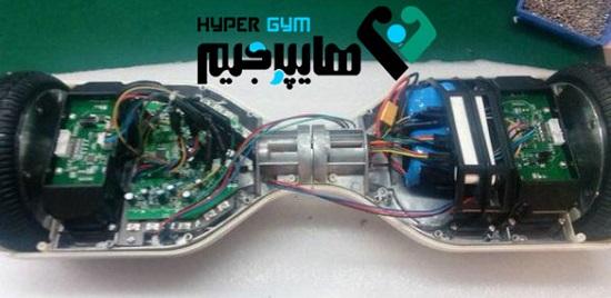 قطعات داخلی اسکوتر برقی