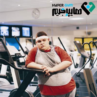 لاغری با تردمیل (مخصوص افراد چاق)