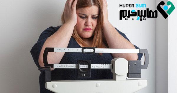 چرا وزن کم نمی کنیم؟!