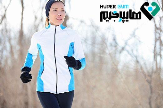 چگونه در زمستان ورزش کنیم تا لاغر شویم؟!